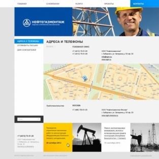 <p><span>Сайт для строительной компании</span></p>