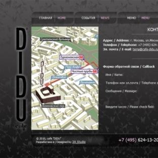 Сайт для компании DIDU