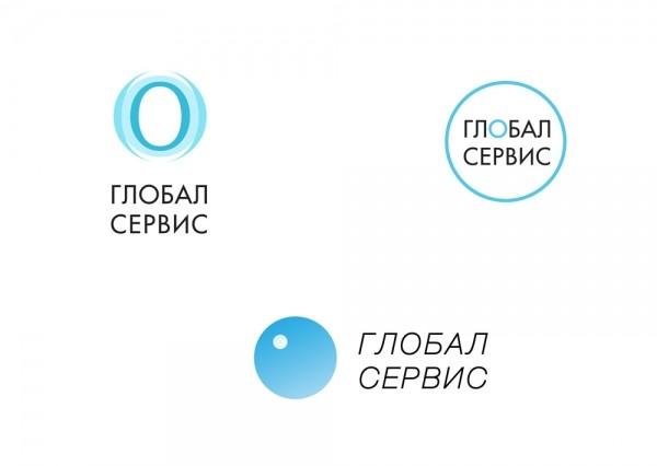 Разработка логотипа для компании Глобал Сервис