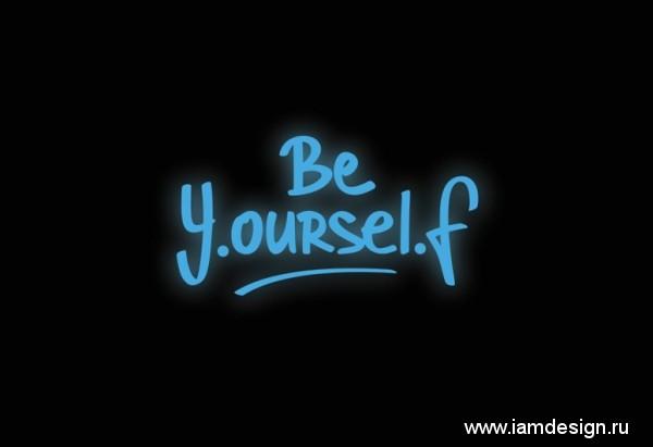 Логотип для школы танцев Be Yourself