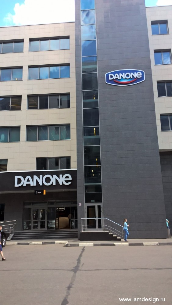Буквы и вывеска для DANONE