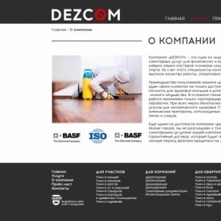 Сайт для компании, занимающейся уничтожением насекомых