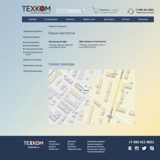 Интернет-магазин для компании ТехКом